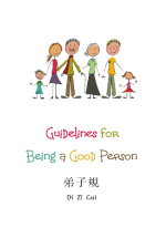 GuiDelines for Being a Good Person 弟子規【漢語拼音】